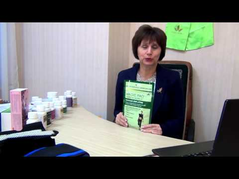 cancerul penian helminth therapy anxiety